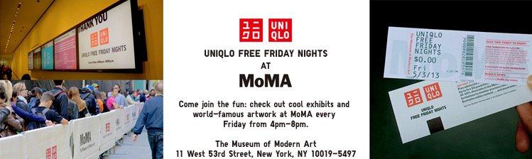UNIQLO FREE FRIDAY NIGHTS AT MOMA
