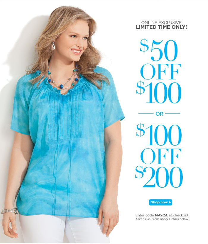 Save $50 off $100 & $100 off $200 Online Only!
