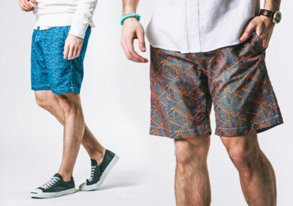 Shop Dive In: Swim Sale ft. Trunks