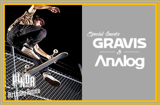 Gravis & Analog