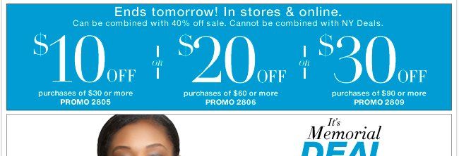 SAVE with your coupon!