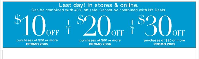 LAST DAY to SAVE with your coupon!