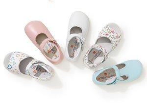 Vintage-Inspired Kids' Shoes