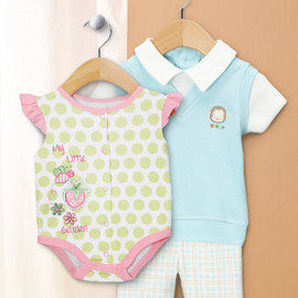 All Set: Infant Layette