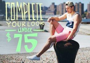 Shop Complete Summer Look: Under $75
