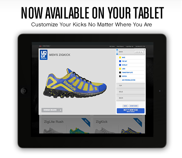 Now Available on your Tablet. Customize Yout Kicks No Metter Where You Are