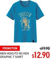 UT HOKUTO NO KEN T-SHIRT