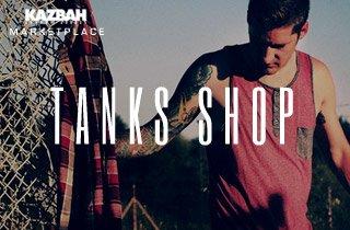 Marketplace: Tank Shop