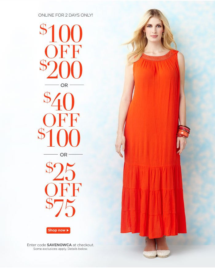 $100 off $200 or $40 off $100 or $25 off $75