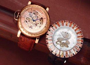 Under $99 Watches Sale