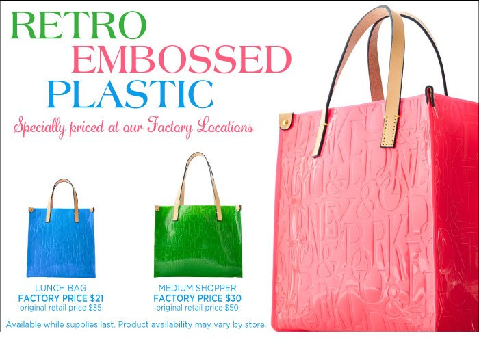 Retro Embossed Plastic - Specially priced at our Factory Stores