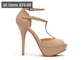 Shoes_at_2999_142322_hero_6-18-13_hep_two_up
