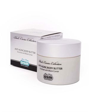 Mon Platin Dead Sea Minerals Anti-Aging Body Butter 8.5oz