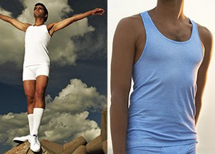The Latest Bodywear Innovations for Him