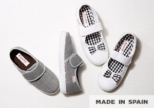 Made in Spain: Cienta Shoes