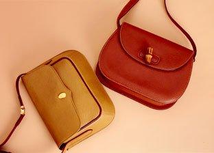 Luxury Handbags Under $499: Gucci, Christian Dior, Celine