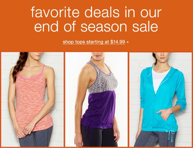End of season sale. shop now >