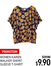 karen-walker-short-sleeve-t-shirt