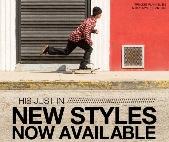 This just in - New styles now available