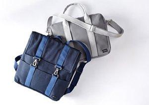 Office Essentials: The Workbag