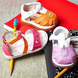 Step to It: Kids' Sandals