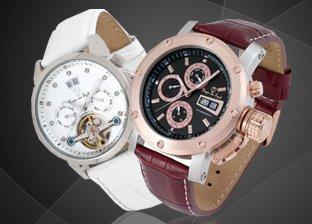 Hugo Von Eyck Watches, Made in Germany