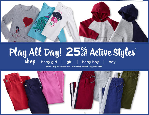 Play All Day! 25% Off Active Styles(3). Select styles & limited time only. While supplies last.