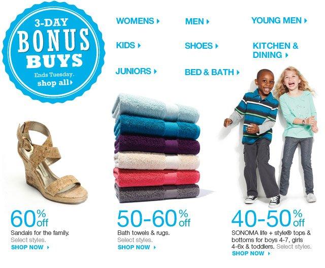 Bounus Buys