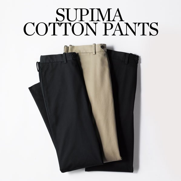 SUPIMA COTTON PANTS