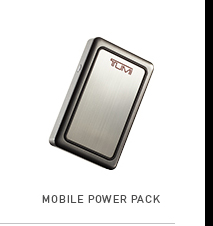 Mobile Power Pack - Shop now