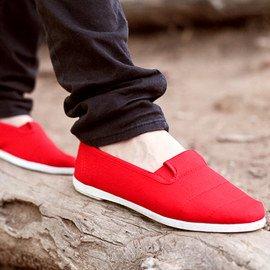 Best Foot Forward: Vegan Shoes