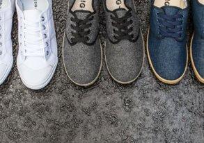 Shop Get Your Kicks: ALL Under $25