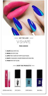 V-Shape Pin It