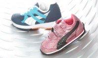 PUMA Kids Sneakers: Classroom Kicks  Shop Now