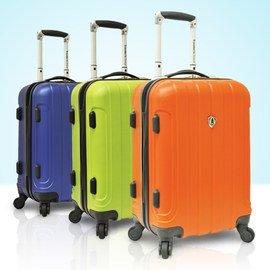 Travel Friendly: Electronics & Luggage