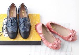 Venettini: Kids' Shoes