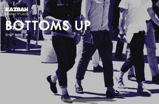 Marketplace: Bottoms Sale