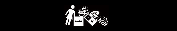Girl, Chocolate, Royal, Fourstar, Crailtap, and Lakai logos