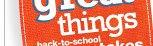 back-to-school sweepstakes