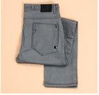 BLEULAB Reversible Detour Legging Jeans