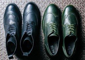 Shop New JD Fisk: Gentlemen's Boots