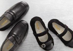 Venettini: Dress-Up Kids' Shoes