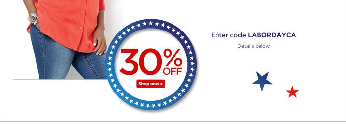 Labor Day Cyber Specials: 30%