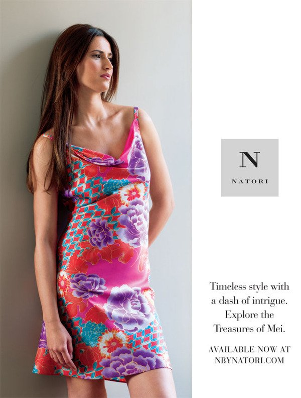 n-natori-treasures-of-mei