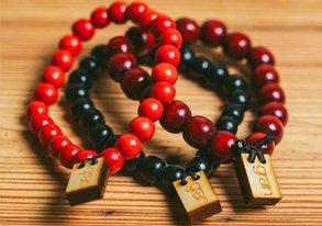 Shop Best Bracelets: 130+ Styles