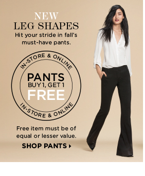 SHOP PANTS »