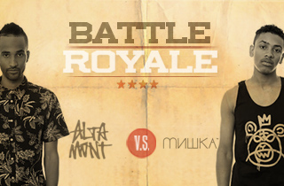 Altamont VS. Mishka