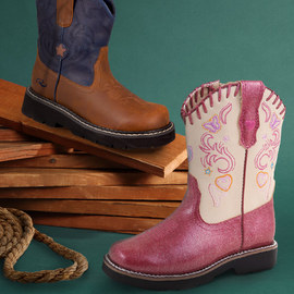 Cowboys & Cowgirls: Kids' Boots