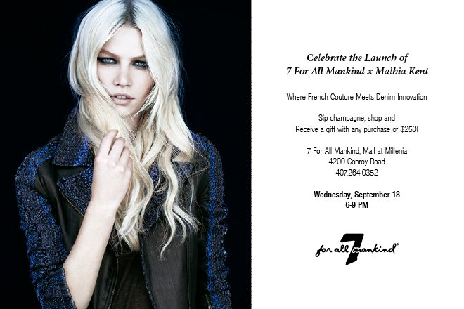 Join Us for an Exclusive Event!