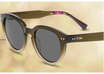 Take a look at our new shades that fade out